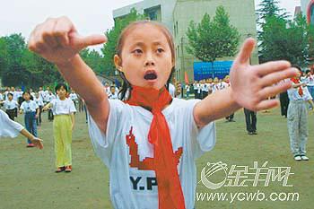 月24日西安 聋哑生手语 唱 国歌