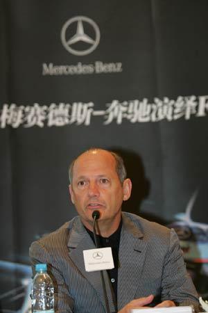 图文:迈凯轮对于中国站比赛非常重视