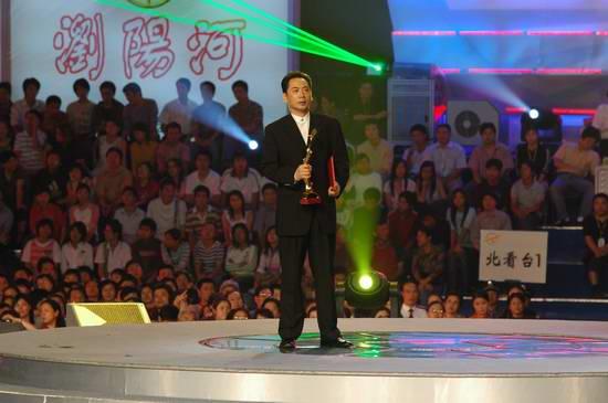 图文:金鹰电视艺术节 刘劲上台领奖-1