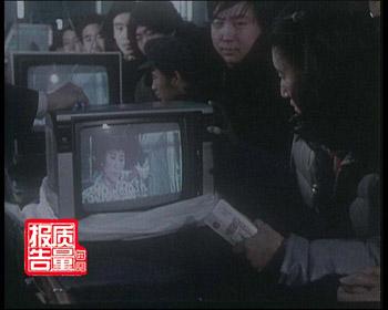 《每周质量报告》:行进中的中国质量