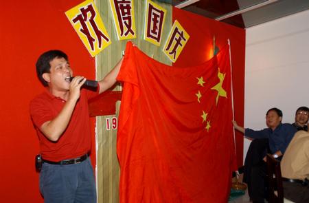 中餐宴会和歌会,与中国驻里约总领馆一同欢庆中华人民共和国国庆55图片