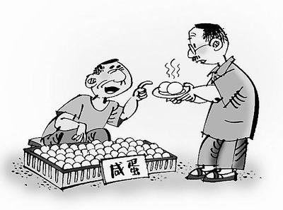 卖豆腐手绘