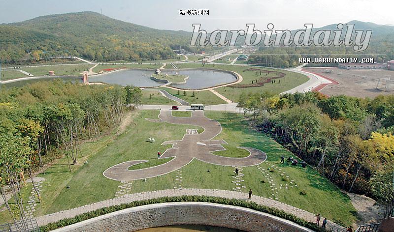 北方森林动物园正式开园(图)