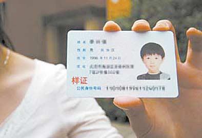 姓名查號碼_居民號碼和姓名_查找號碼和地址