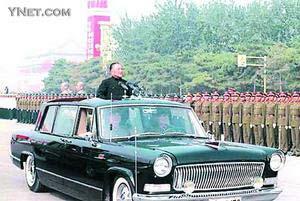 国庆35周年阅兵式