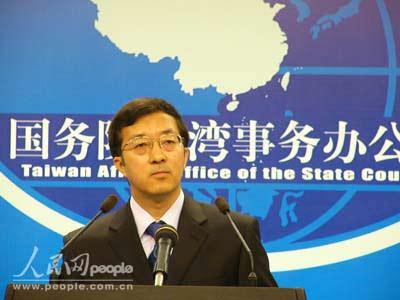 国台办:台独分裂活动是危及台海和平的根源