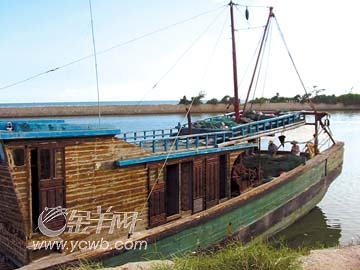 木壳渔船设计图纸