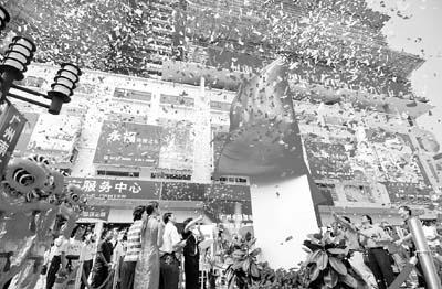 """""""广州永福国际汽车用品交易中心""""昨日正式挂牌. 萧嘉宁 摄"""