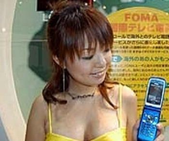 丰胸功能手机铃声下载试听!你敢听吗?