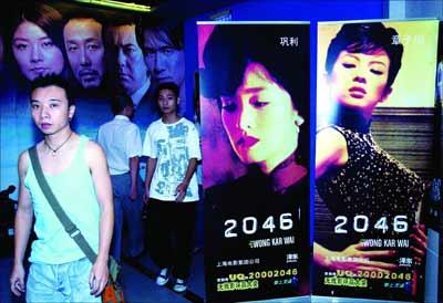 观众与影评人看《2046》:脱光了还遮掩很下流