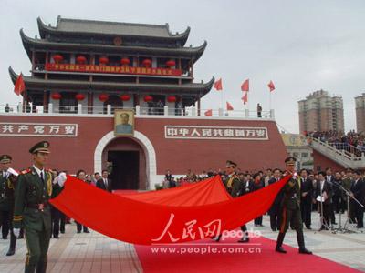 天安门国旗护卫队官兵向人们展示在天安门上空飘扬的五星红旗