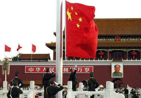 组图:天安门广场举行国庆升旗仪式