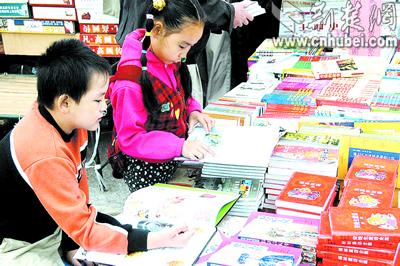 小学生书市义卖海报手绘图片