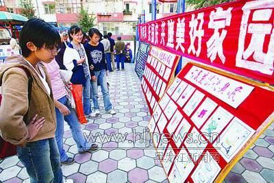 庆国庆书画展览
