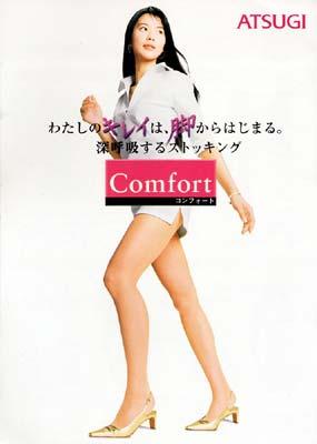 组图:日本十大美腿女明星 完美双腿亭亭而立