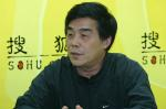 图文:杨祖武毕熙东做客搜狐谈罢赛 毕熙东畅谈