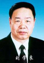 黑龙江省5位副省级领导干部辞职和被免职(图)
