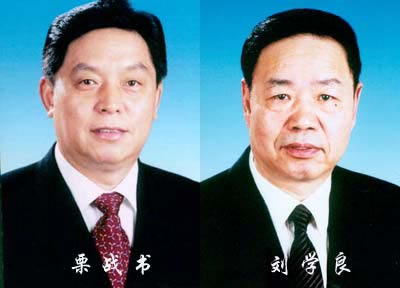黑龙江省人大常委会任命四名副省级官员(图)