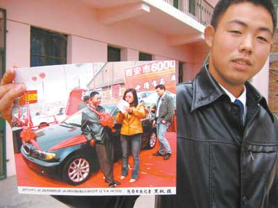 """刘亮到西安""""闪电""""上大学 两个月后报名从军"""