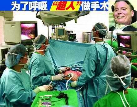 """""""超人""""克里斯多佛做肺部手术(图)"""