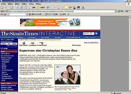 """图文:全球媒体报道""""超人""""逝世消息-海峡时报"""