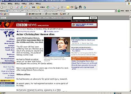"""图文:全球媒体报道""""超人""""逝世消息-BBC"""