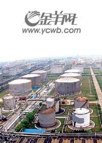 """中国建立""""石油战略储备"""" 并非只为平抑油价"""