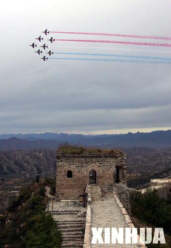 法兰西巡逻兵飞行队今晨飞长城 下午正式表演