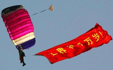 """图文:""""法兰西巡逻兵""""北京上演空中芭蕾(1)"""