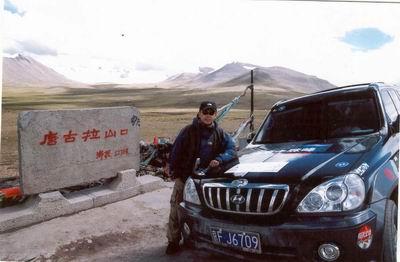 特拉卡战珠峰成功 83小时征服珠峰创纪录