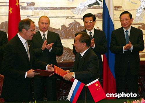 组图:中俄签署中俄国界东段补充协定