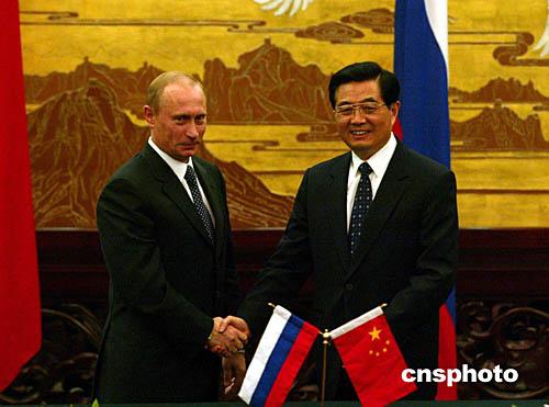 组图:中俄元首签署联合声明