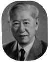 两弹一星功勋:物理冶金学家吴自良院士