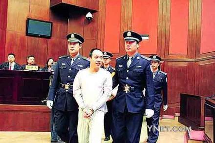 吴若甫王立华_吴若甫遭绑架案两名昆明供枪人被判刑14年图