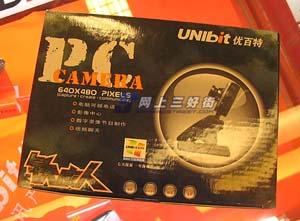 不是玩笑!48万像素带夜视功能摄像头99元?