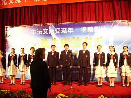 图文:《放牛班的春天》上海首映仪式-1