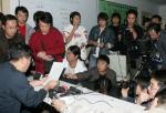 图文:足协处罚国安罢赛 众多媒体到场采访
