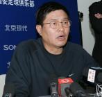 图文:足协处罚国安罢赛 杨祖武阐述立场