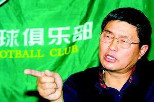 中国足球龌龊曝露于阳光之下