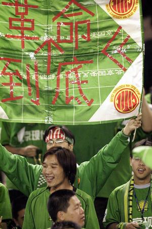 图文:北京2-0胜青岛