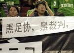 图文:北京2-0胜青岛 热情球迷