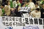 图文:北京2-0胜青岛 北京球迷助威