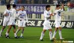图文:天津3-0沈阳 天津球员庆祝胜利