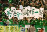图文:北京2-0青岛 球迷们打出各种横幅