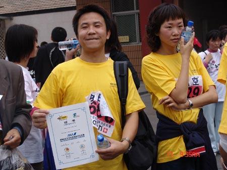 图文:北京国际马拉松赛