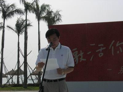 现场图片:上海通用总经理陈虹在发布会上致词