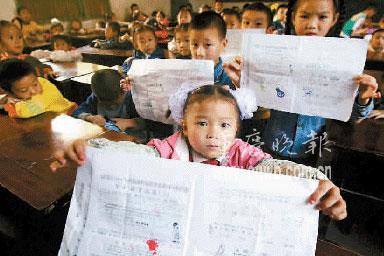 中国教育歧视观察:老师处罚成绩没上90的学生跪领考卷