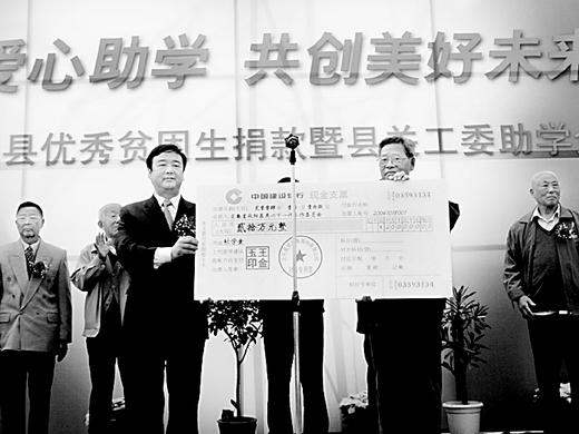 福田汽车助学凤阳高清图片