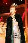 2004亚洲小姐选举-获奖选手合影05