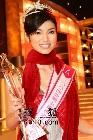 2004亚洲小姐选举-获奖选手合影06